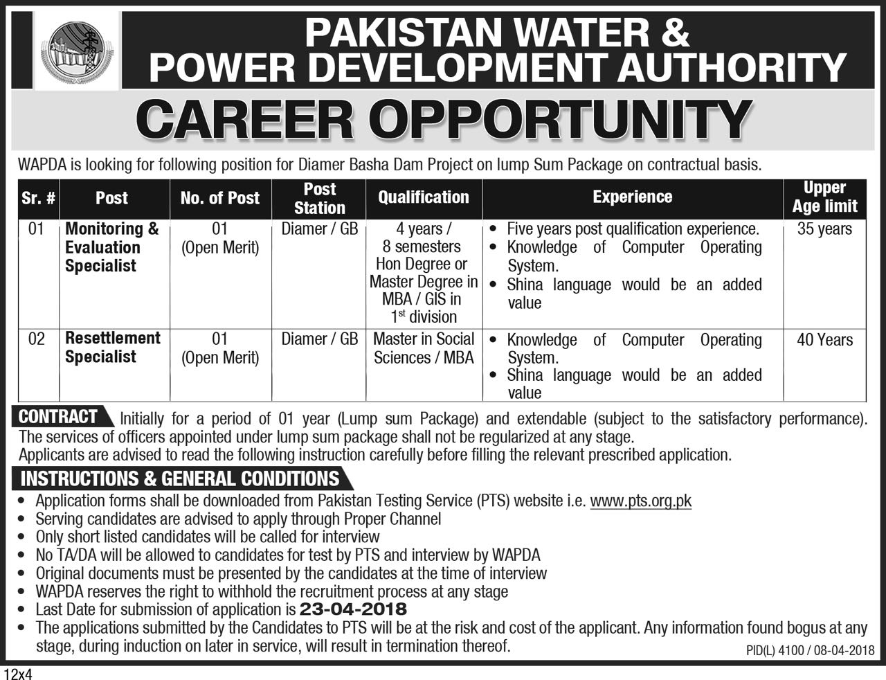 PTS WAPDA Jobs 2018 Apply Online Application Form