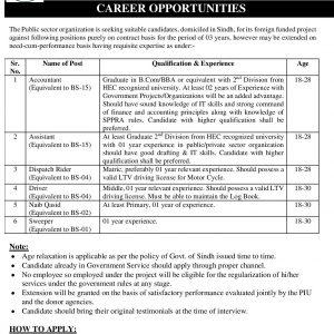 Public Sector PTS Jobs 2021 Application Form