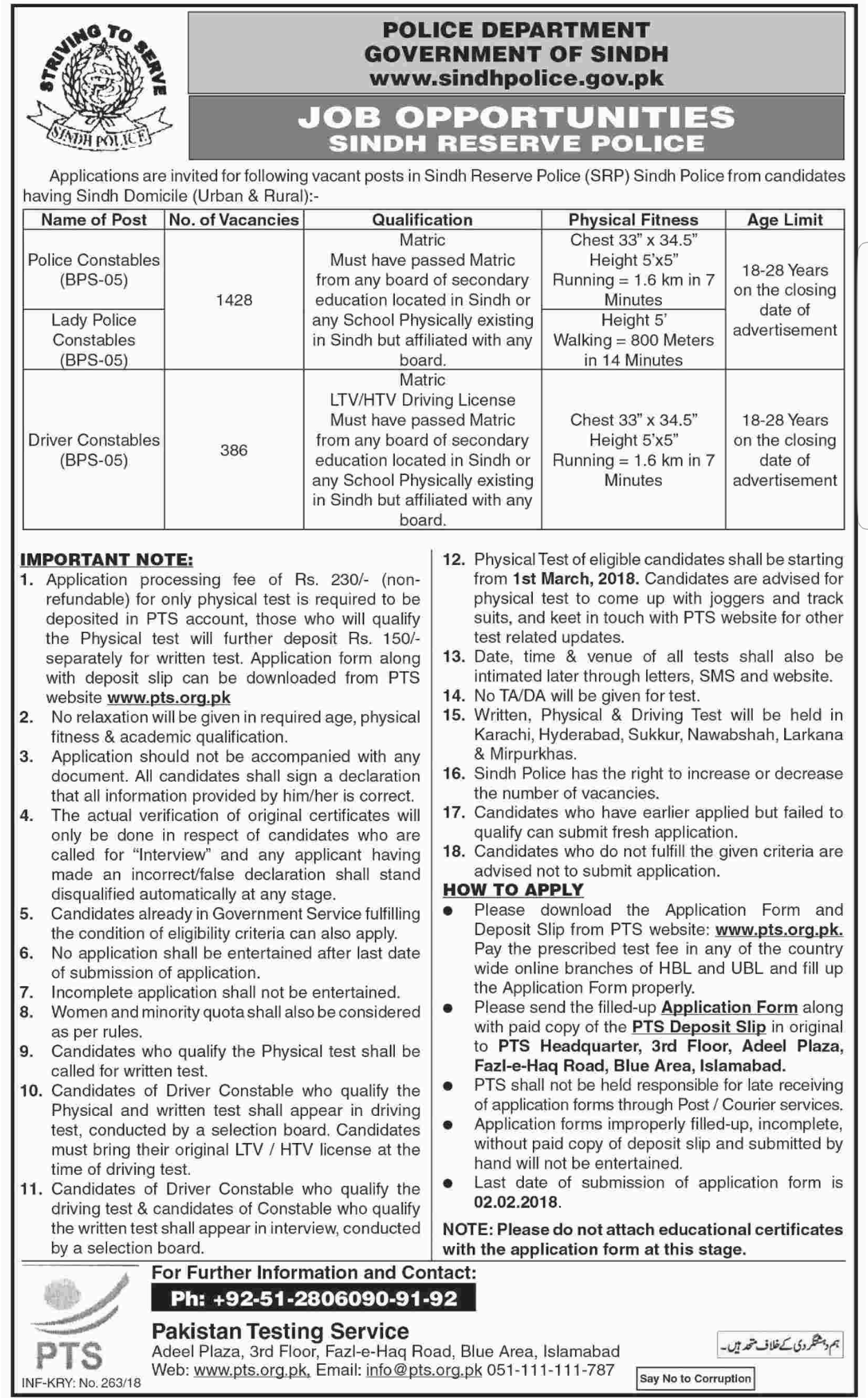 PTS  Sindh Police Jobs 2021 Postponed New dates will be Announced Soon