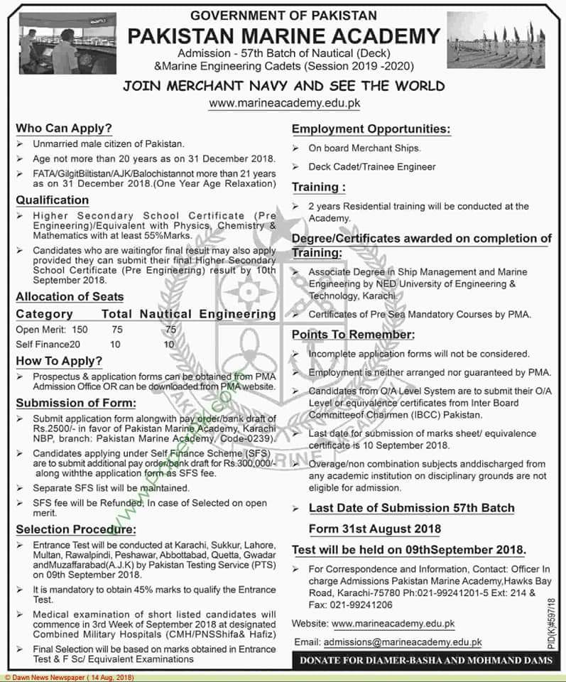 Pakistan Marine Academy 2020 PTS Application From Roll No Slip