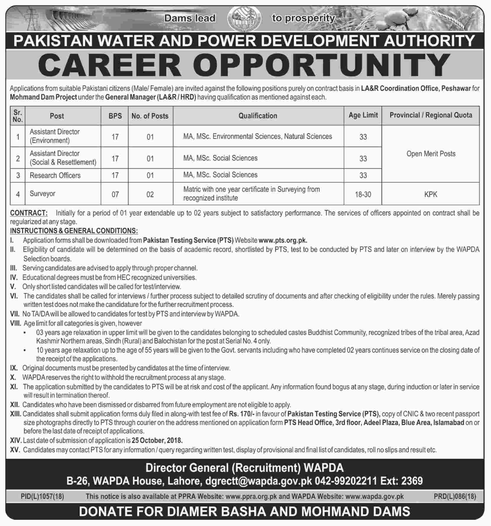 Pakistan Water and Power Development Authority PTS Jobs 2020 Application Form