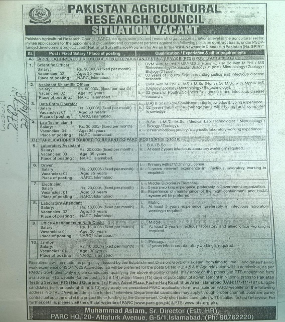 Pakistan Agricultural Research Council PTS Jobs 2021 Application Form