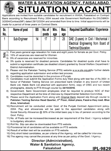 Water and Sanitation Agency Faisalabad PTS Jobs 2020 Application Form
