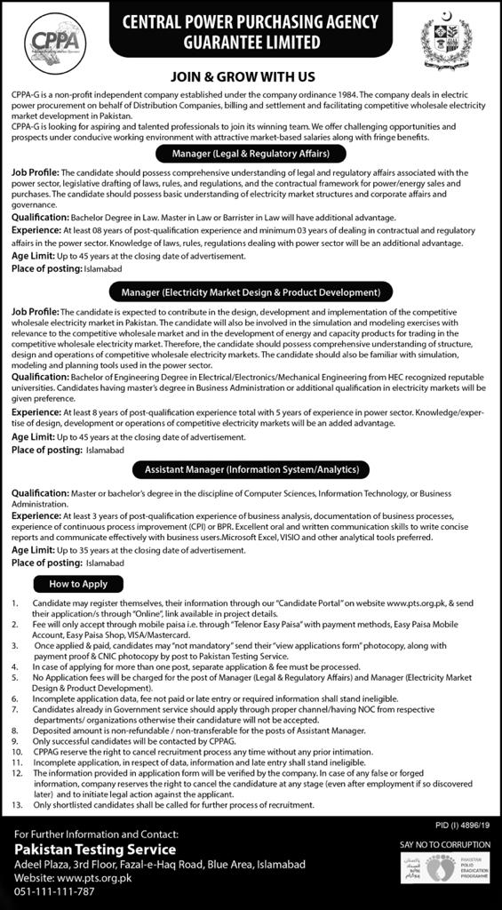 Central Power Purchasing Agency PTS Jobs 2020 Application Form