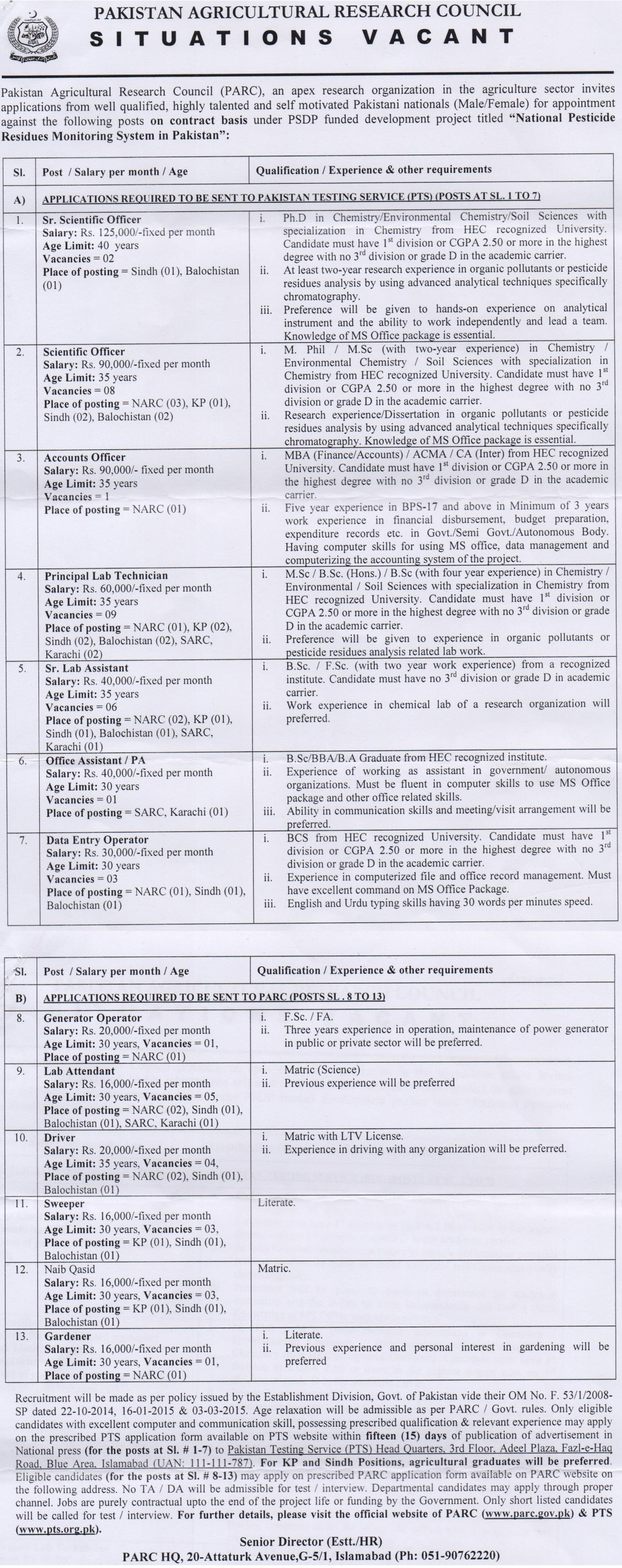 Pakistan Agriculture Research Council PTS Jobs 2020 Application Form Roll No Slip