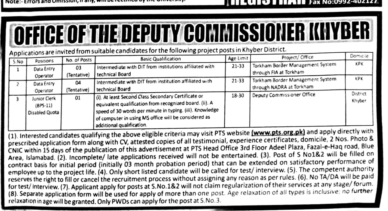 Deputy Commissioner Khyber PTS Jobs 2020 Application Form Roll No Slip