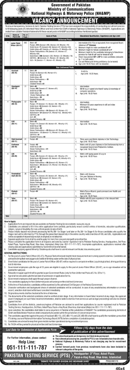 Motorway Police PTS Jobs 2021 Application Form Roll No Slip