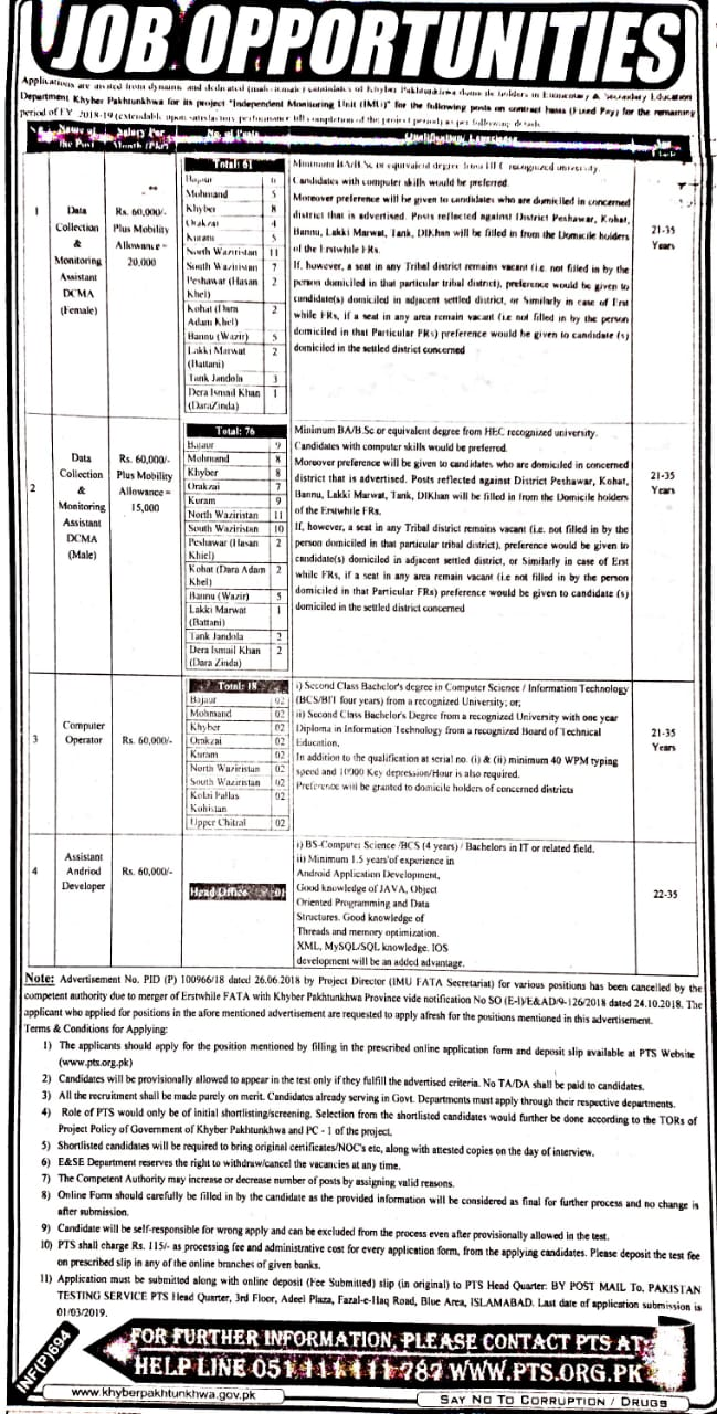 Independent Monitoring Unit IMU PTS Jobs 2021 Application Form Roll No Slip