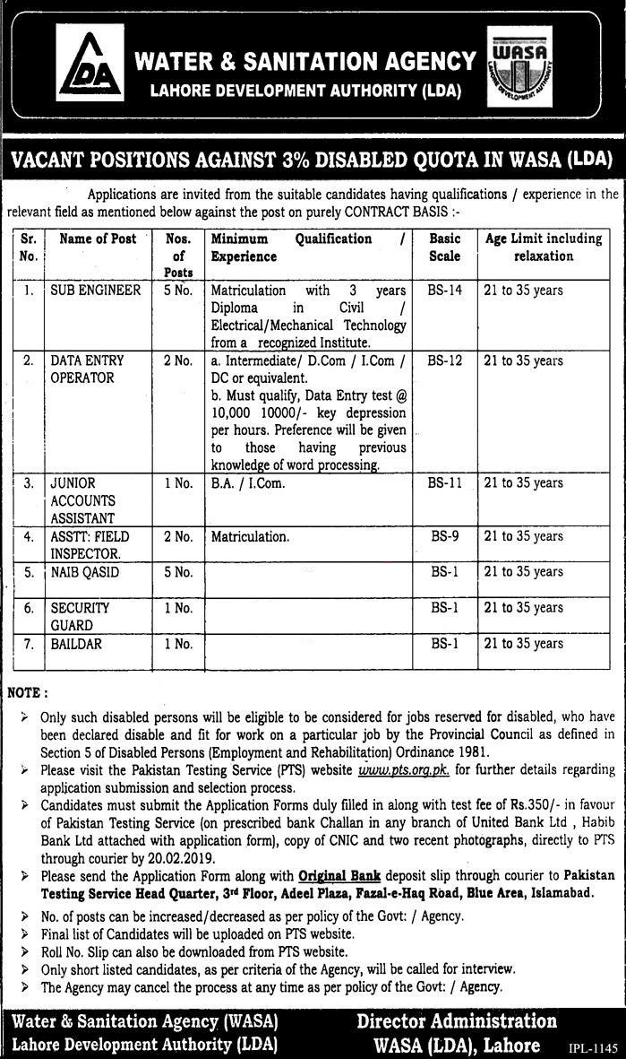 Water & Sanitation Agency LDA PTS Jobs 2020 Application Form