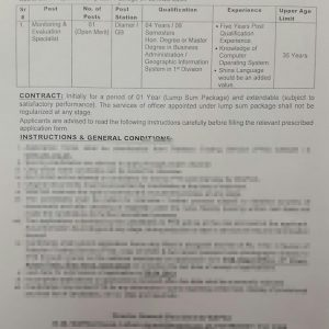Diamer Basha Dam Project PTS Jobs 2020 Application Form Roll No Slip