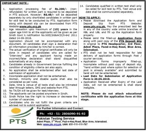 Police Department Government of Sindh Jobs 2019 PTS Application Form Online