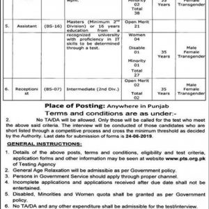 Punjab Revenue Authority PTS Jobs 2020 Application Form