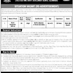Live Stock Dairy Development Board PTS Jobs 2020 Application Form