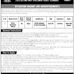 Live Stock Dairy Development Board PTS Jobs 2021 Application Form