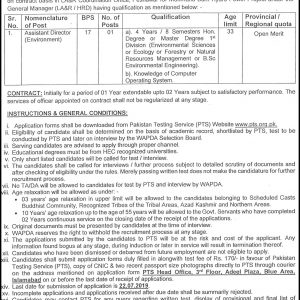 WAPDA Mohmand Dam PTS Jobs 2021 Application Form Roll No Slip