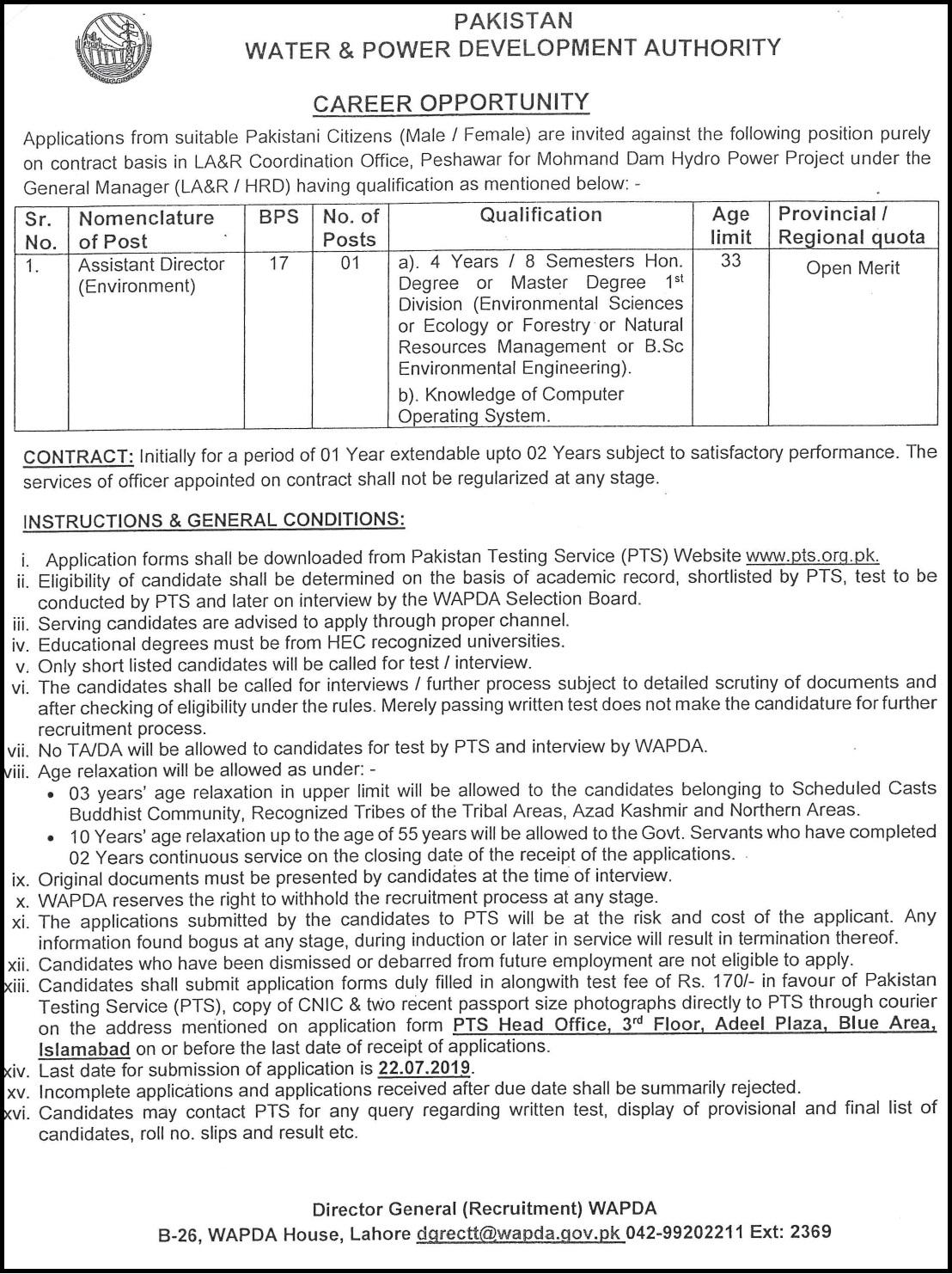 WAPDA Mohmand Dam PTS Jobs 2019 Apply Online Roll No Slip Download