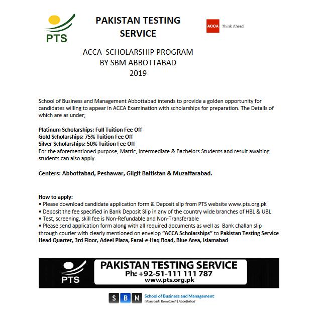 ACCA Scholarship Program 2019 PTS Test Application Form