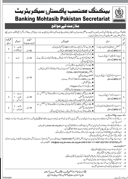 Banking Mohtasib Pakistan Secretariat OTS Jobs 2019 Application form Roll No slip
