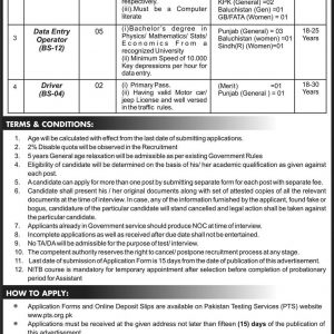 Bureau of Emigration & Overseas Employment PTS Jobs 2021 Application Form Roll No Slip