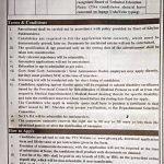 Deputy Commissioner Office Mardan PTS Jobs 2020 Application Form Roll No Slip