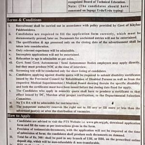 Deputy Commissioner Office Mardan PTS Jobs 2020 Application Form Roll No Slip
