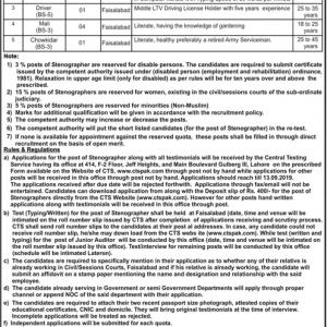 District & Sessions Judge Jobs 2020 CTSP Application Form Roll No Slip