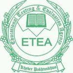ETEA Test Roll No Slip 2020 Download Online