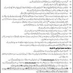 Faisalabad Electric Supply Company FESCO CTS Jobs 2020 Application Form Roll No Slip