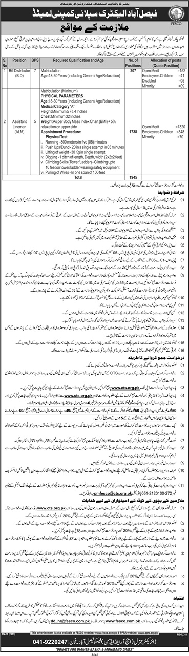 Faisalabad Electric Supply Company FESCO CTS Jobs 2019 Application Form Roll No Slip
