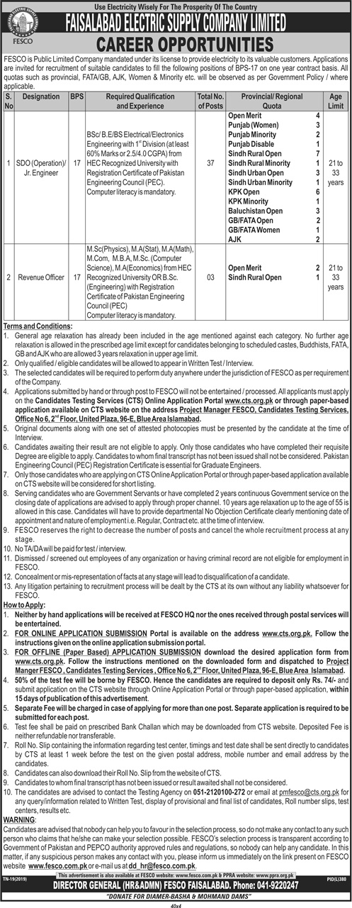 Faisalabad Electric Supply Company FESCO SDO & RO CTS Jobs 2019 Application Form Roll No Slip
