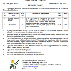Ministry of Commerce PTS Jobs 2021 Application Form Roll No Slip