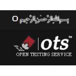 OTS Roll No Slip 2020 Download Online