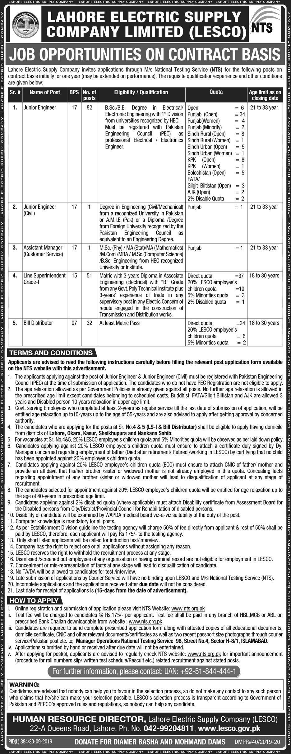 LESCO Lahore Electric Supply Company NTS Jobs 2019 Application Form Roll No Slip