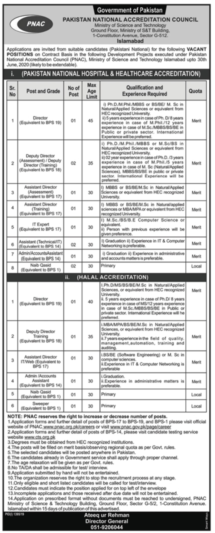 PNAC Pakistan National Accreditation Council Jobs 2019 CTS Application Form Roll No Slip