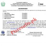 Planning & Development Department Gilgit Baltistan CTSP Roll No Slip