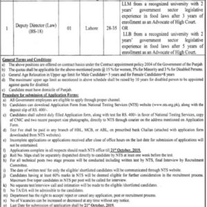 Punjab Food Authority Deputy Director Law NTS Jobs 2021 Application Form Roll No Slip