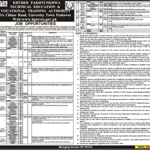 KPK Technical Education & Vocational Training Authority TEVTA Jobs 2021 NTS Application Form Roll No Slip