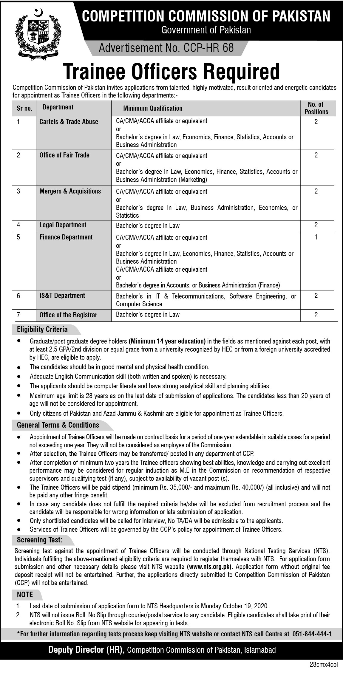 Competition Commission Pakistan CCP Jobs 2020 NTS Application Form Roll No Slip Download Online