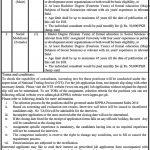 Deputy Commissioner Chitral NTS Jobs 2020 Roll No Slip