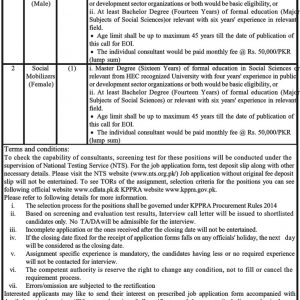 NTS Deputy Commissioner Chitral Jobs 2020 Application Form Roll No Slip