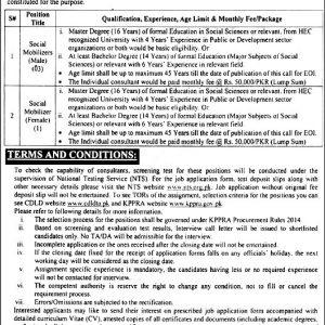 Deputy Commissioner Malakand NTS Jobs 2021 Application Form