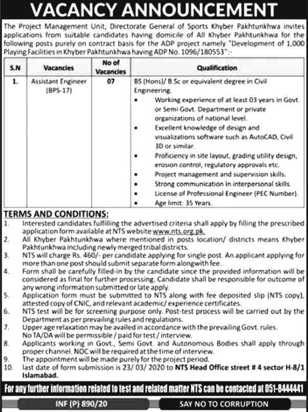 Directorate General of Sports KPK NTS Jobs 2020 Application form & Roll No Slip