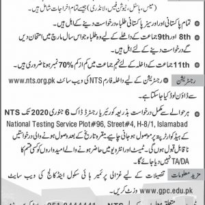 Ghazali Premier School & College Lahore NTS Admission 2020 Roll No Slip