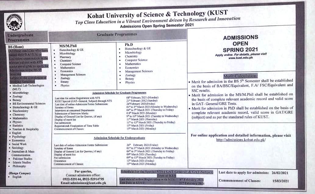 Kohat University of Science & Technology KUST Admission 2021 NTS Application Form Roll No Slip Download Online