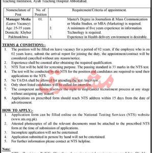Latest Ayub Teaching Hospital Abbottabad NTS Jobs 2020 Application form