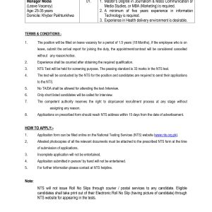 Ayub Medical College Abbottabad Jobs 2021 NTS Application From