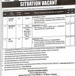 Ministry of Energy ITS Jobs 2020 Application Form Roll No Slip