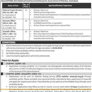 National Oilseed Development Board PODB PTS Jobs 2020 Application Form Roll No Slip