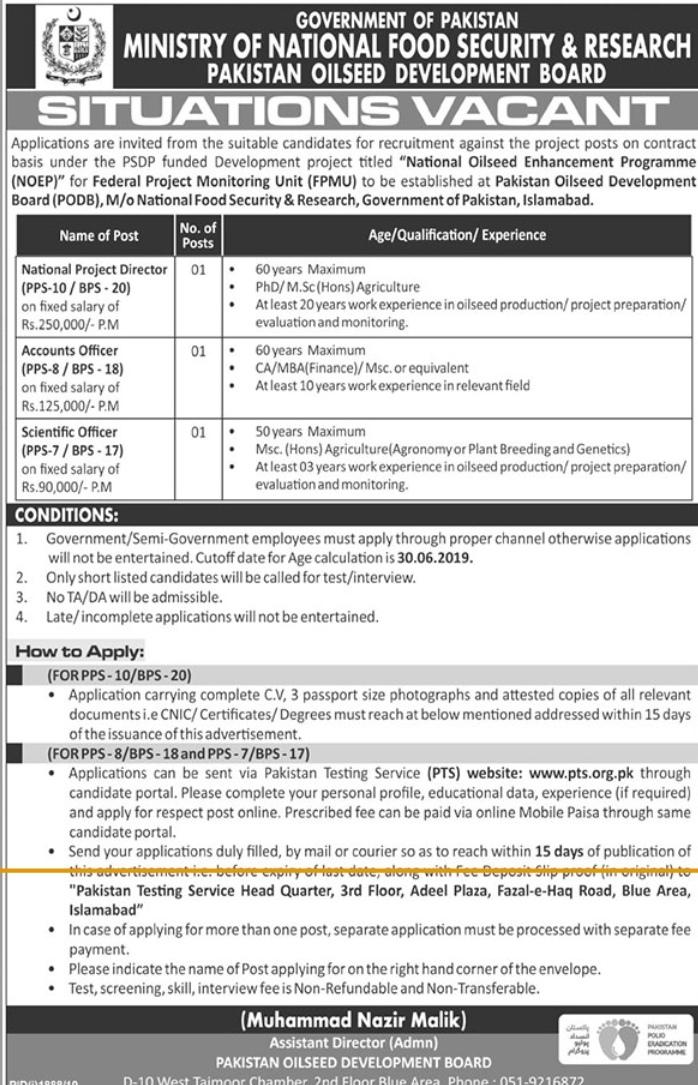 National Oilseed Development Board PODB PTS Jobs 2019 Application Form Roll No Slip