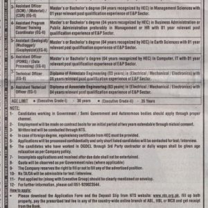 Oil & Gas development Company OGDCL NTS Jobs 2020 Application Form